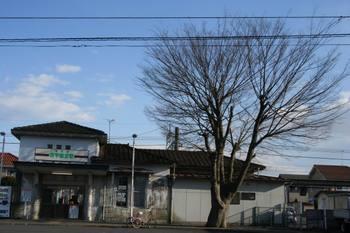 Minamiutunomiyaeki